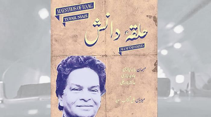Legendary singer Tufail Niazi remembered as part of LUMS' Maestros of Raag series