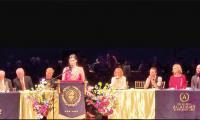 Pakistani singer Sara Haider presented with the prestigious Charles Jehlinger Award