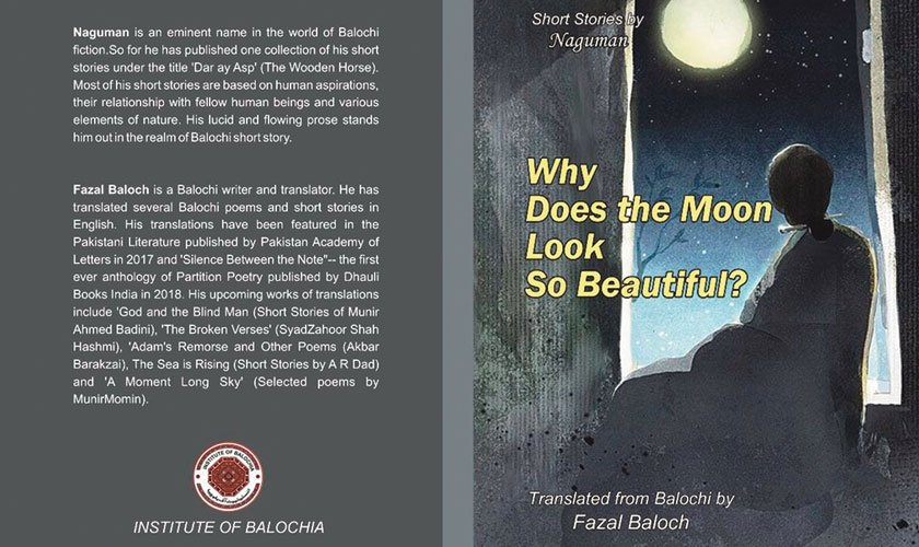 FABLES OF THE BALOCH