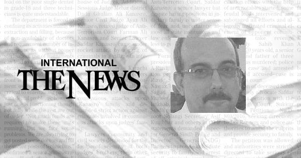 Literature, politics, and resistance - The News International
