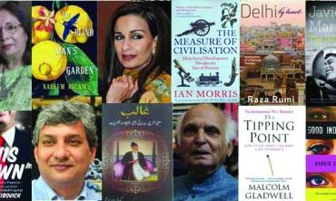 Books to remember from 2013