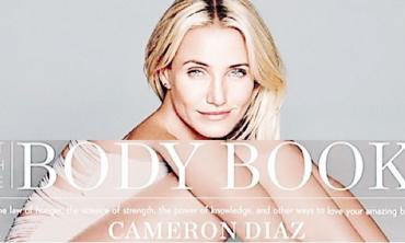 How to Be Cameron Diaz