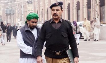 Bail order