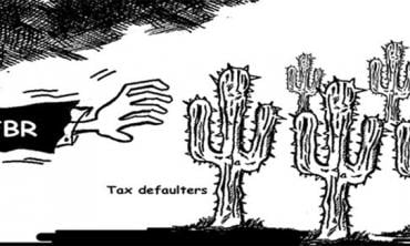 Self-serving tax waivers