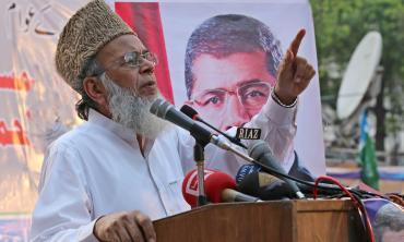 Genesis of the Jamaat