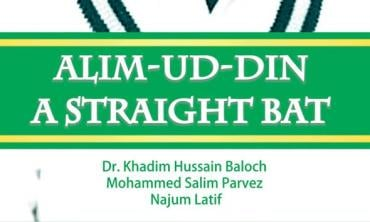 Alim ud-Din A Straight Bat