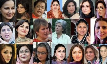 Women in parliament: The glass ceiling?