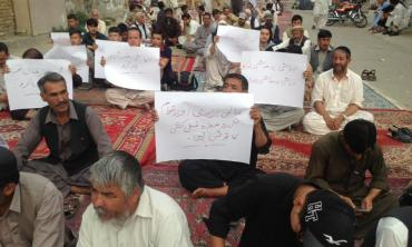 A Hazara student's account of friend and foe