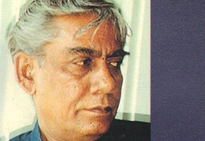 In memory of Wahid Bashir