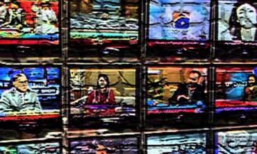On-screen Ramzan