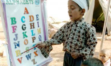 Paper language versus ruling language