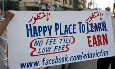Shopping malls of education