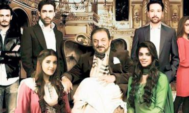 Diyar-e-Dil: Of love, pride and family values