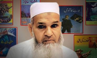 The legacy of Ishtiaq Ahmed