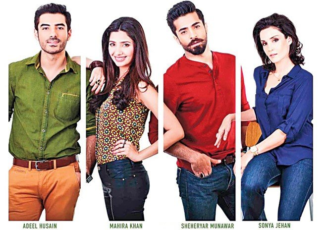 Ho Mann Jahaan and the simplicity of Kisir