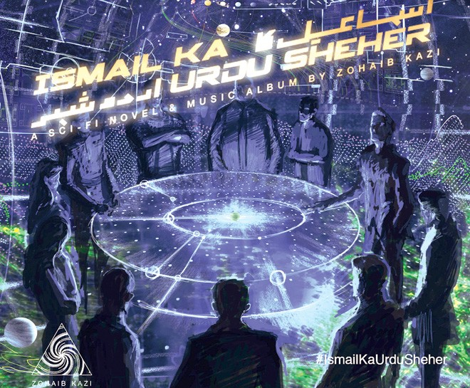 The cosmic magic of Ismail's imagination