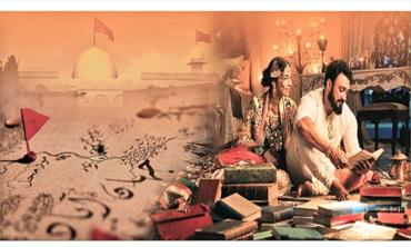 FIRST LOOK: MOR MAHAL