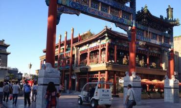 Bits of Beijing