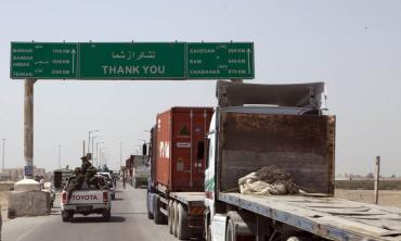 Trade or smuggling?