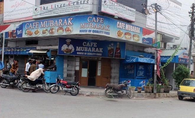 Karachi's fading remnants