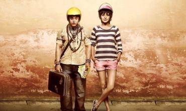 Thank you Bollywood!