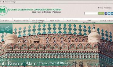 Destination Punjab