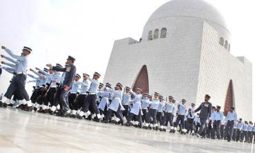 The Pakistan dream