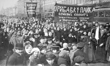 The Russian Revolution at 100