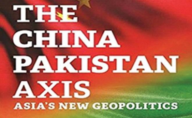 China's Israel