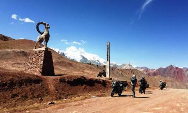 The 1350km ride