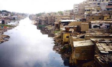 Lyari is no Paris