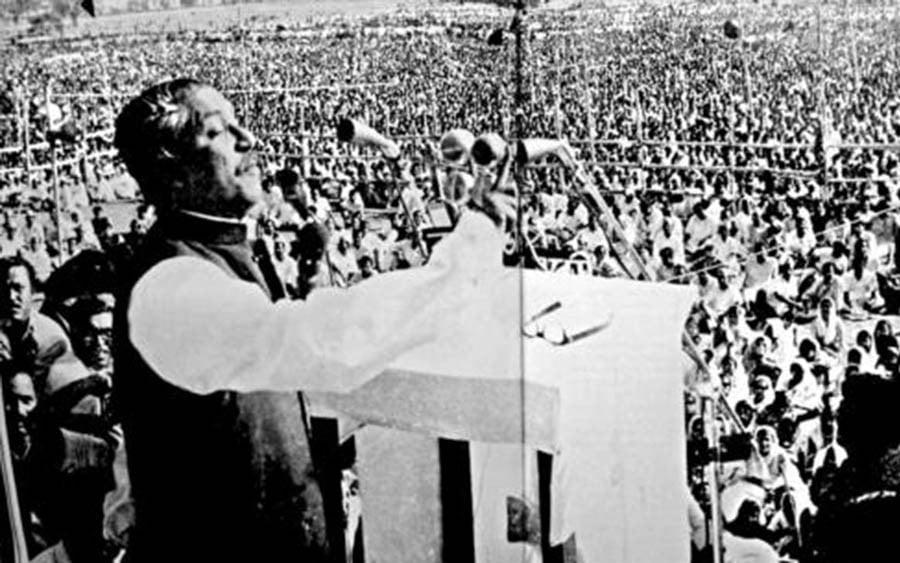 Sheikh Mujib and the birth of Bangladesh