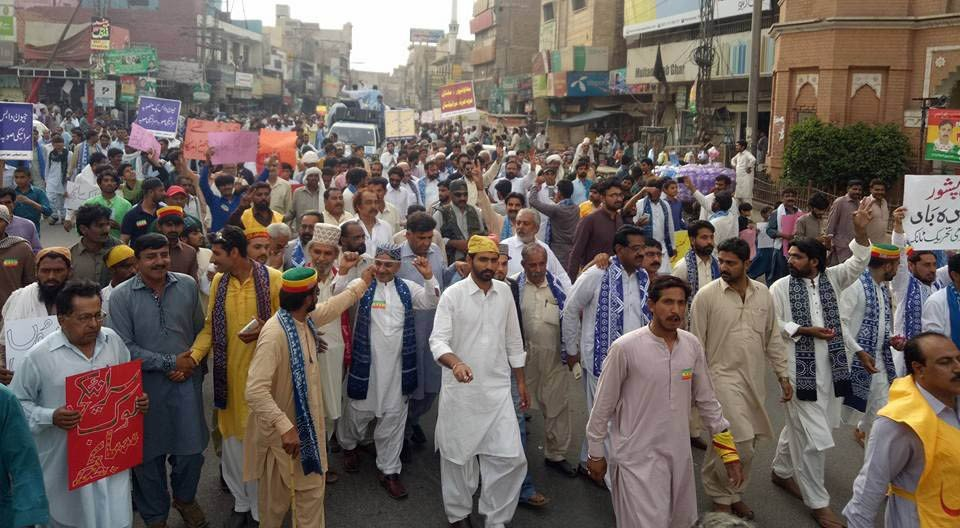 Activism on Seraiki province