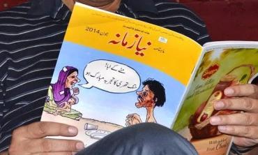 Who is afraid of Nia Zamana?
