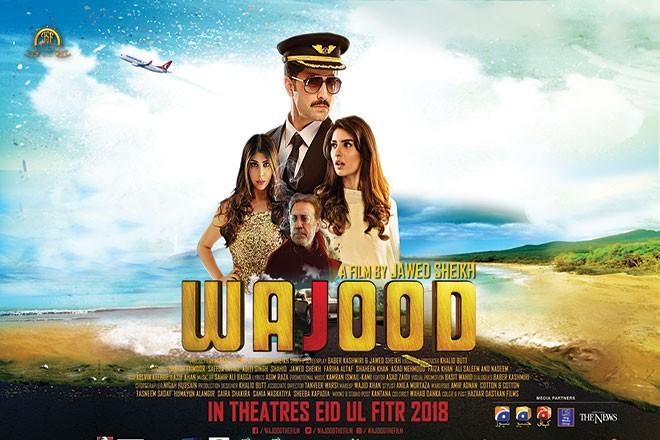 Four films for Eid