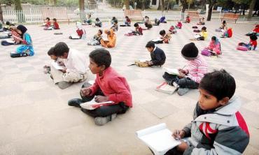 Unifying education