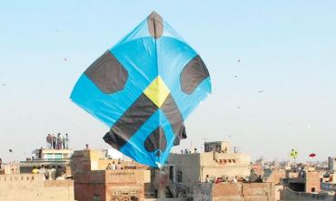 To Basant, or not to…