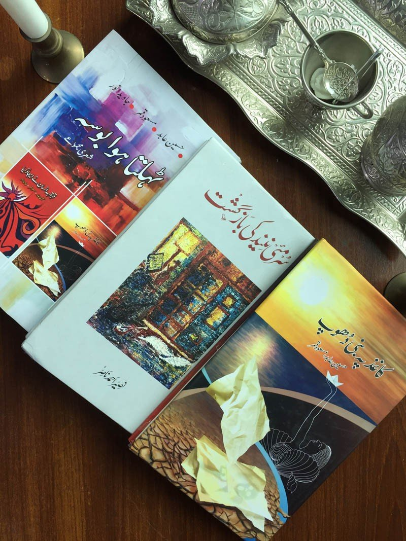 Books by design