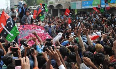 From Bhutto to Bilawal