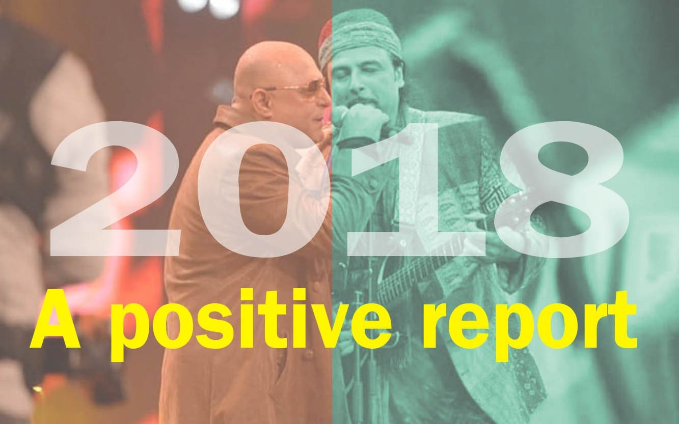 2018: A positive report