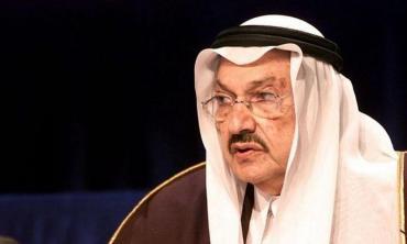 The 'Red Prince' of Saudi Arabia