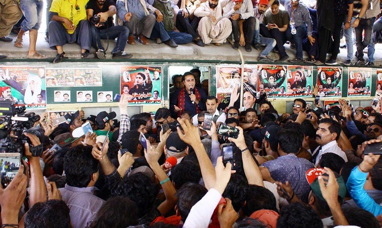 The PPP's march