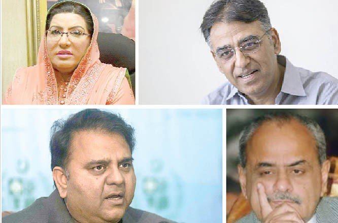 PTI's shaky eight months in power