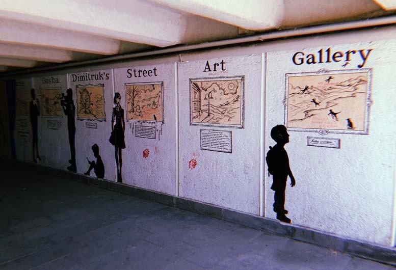 Art, fashion and urban eeriness