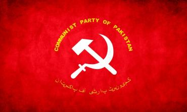 Emergence and downfall of CPP