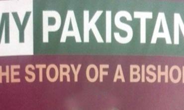 Testimony of a Pakistani bishop