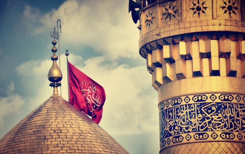 Karbala and the cultural articulation | Political Economy ...