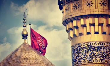 Karbala and the cultural articulation