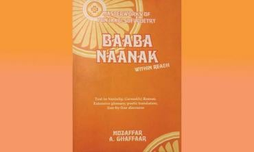 Reading Baba Guru Nanak