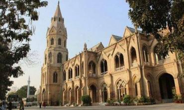 Reforming public sector universities